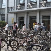 Bicycles clustered outside the cafeteria