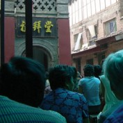 At a Chinese church