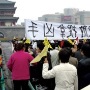 A group of Chinese in public protest
