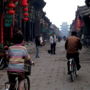 A street in the city of Pingyao