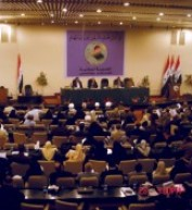 The Iraqi Constitution is presented